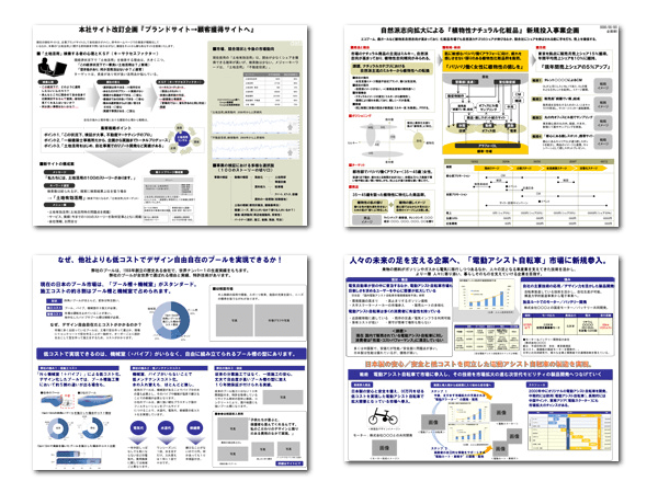 icatchplan_f2-2