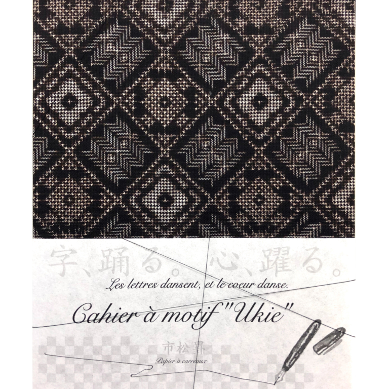 WIN-1902